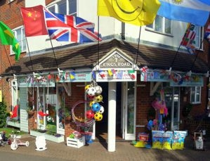 Carousel Store Front